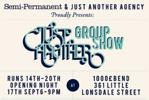 Just Another Group Show