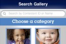 Gap use app to source child models