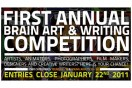 Call for entries: first annual brain art and writing competition