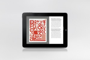 Process Journal releases iPad app