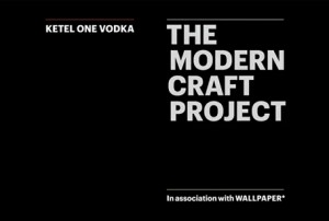 Modern Craft Project – entries open