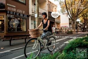 Transform data into art with Sensing Sydney
