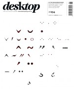desktop-magazine-294-cover