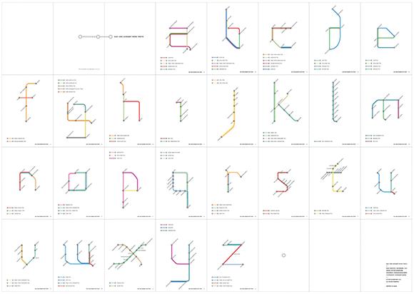 tokyo-rail-line-typography-3