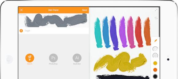 brush-marquee