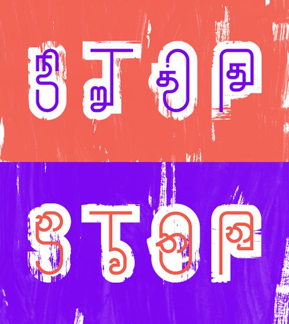 02_stop_torture_logos_0