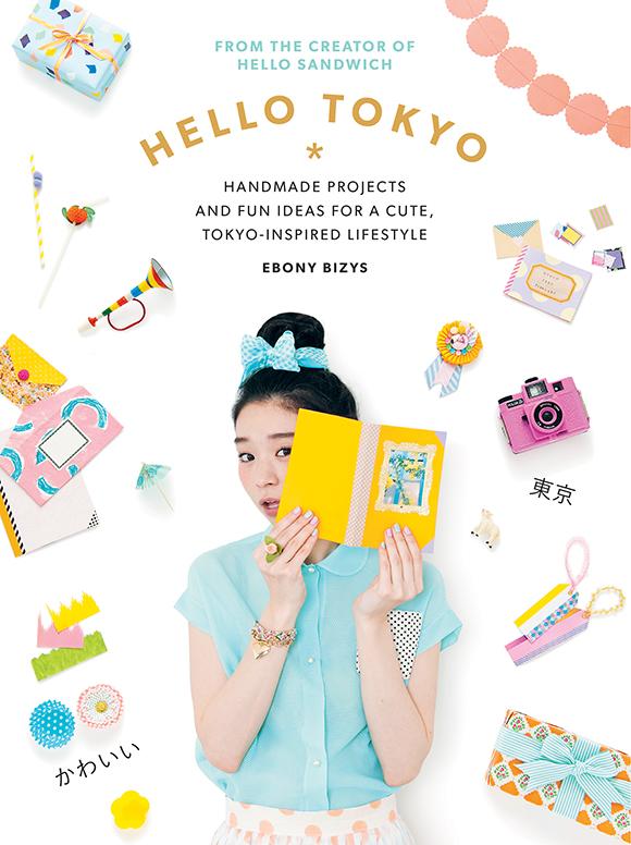 Hello Tokyo CVR