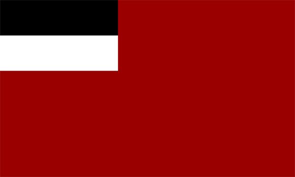 Georgia: Past Flag