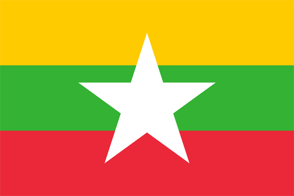 Myanmar: Present Flag