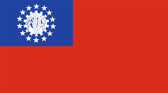 Myanmar: Past Flag