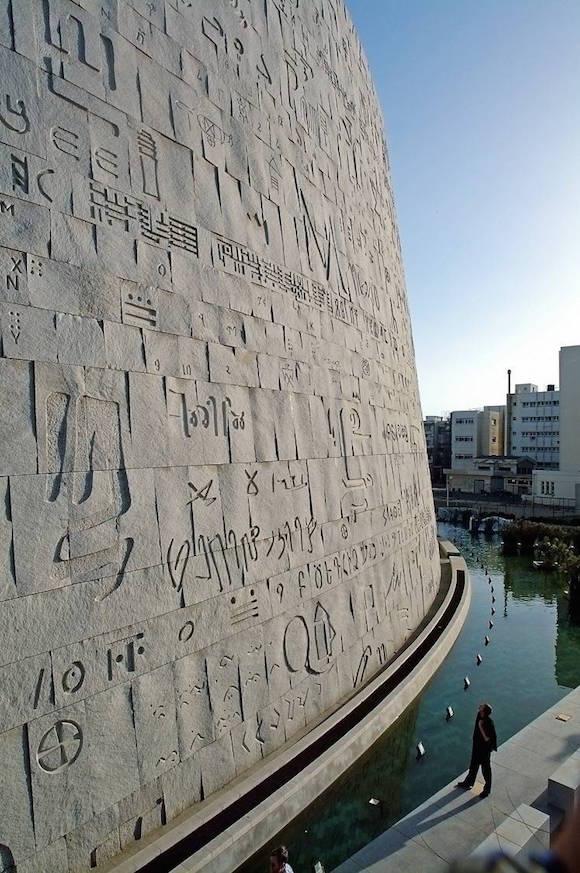 Bibliotheca Alexandrina by Snøhetta