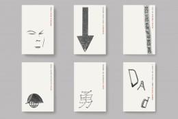 desktop-magazine-qantas-droga5-belford-books-set