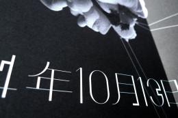 tokyo-tdc-usa-05