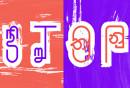 02_stop_torture_logos_0-260x189
