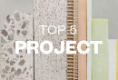 t5-project