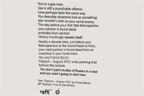 Tate 2