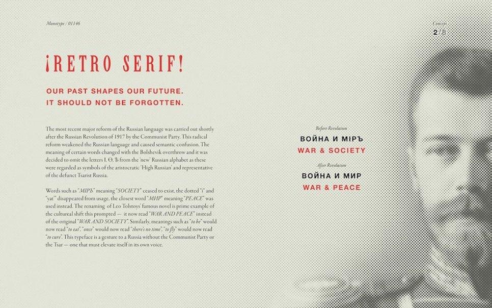 Retro Serif 1a